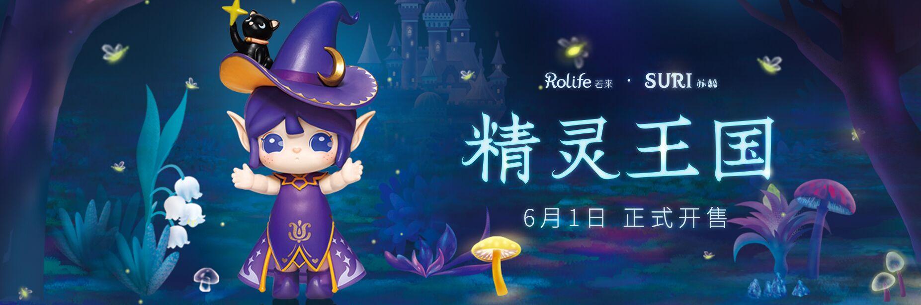 官网banner1853×615