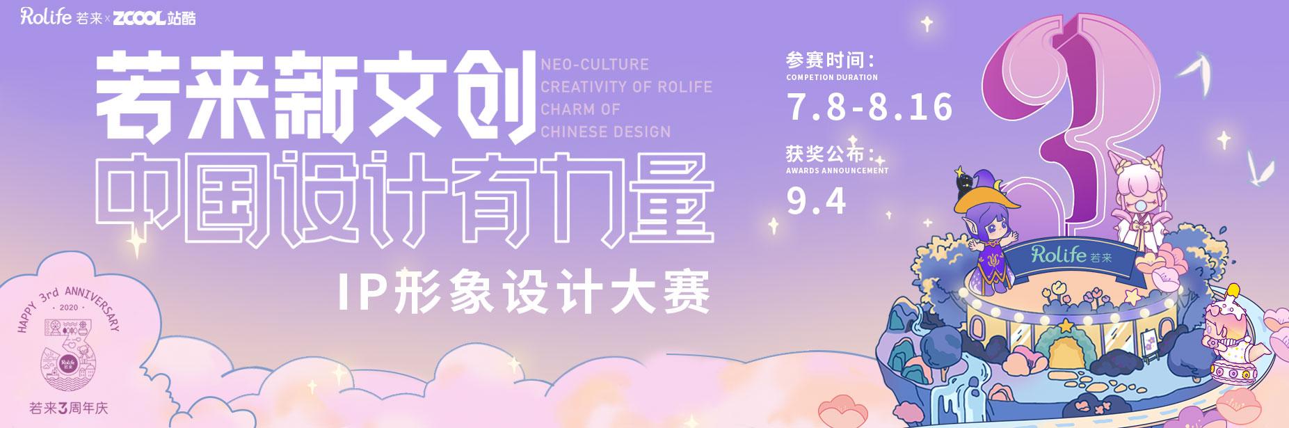 官网banner